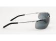 Veiligheidsbril 3M Metaliks grijs